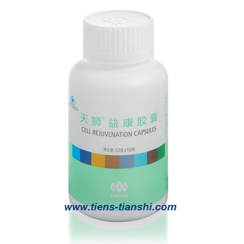Cell Rejuvenation Capsules Ikan