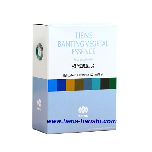 Banting Vegetal Essence Tablets