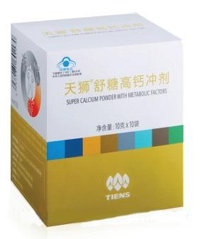 a02-tiens-super-calcium-powder-with-metabolic-factors