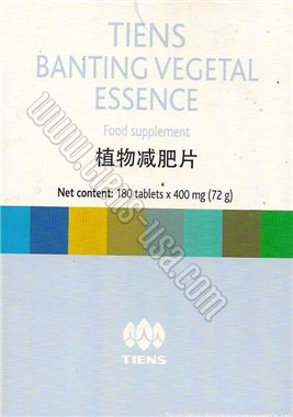banting_vegetal_essence-01-wm3